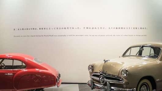 Музей Тойоти в Японії: Докладний огляд