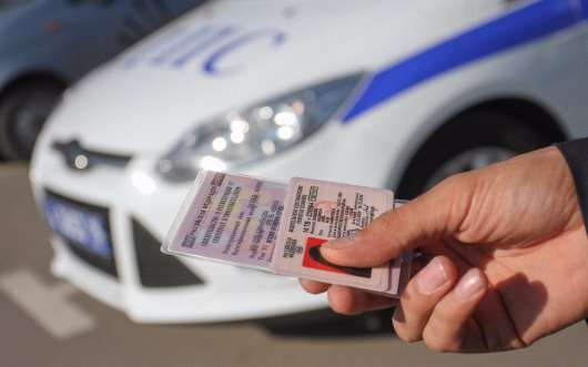 14 жовтня 2017 року набувають чинності зміни в ГИБДД правила видачі водійських прав