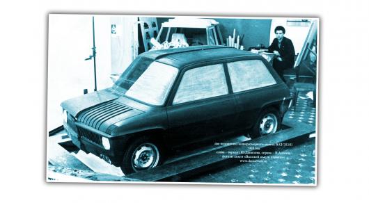 Найкращий російський автомобіль, про який ви ніколи не чули