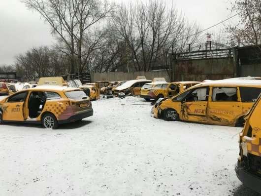Там, де вмирають автомобілі таксі
