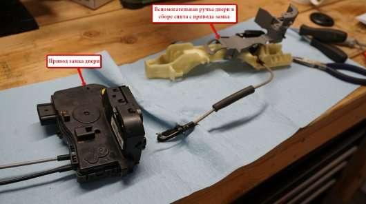 Ось як можна безкоштовно полагодити дистанційний замок на автомобілі