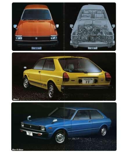Історія однієї Тойоти про яку ви ніколи не чули: Toyota Tercel